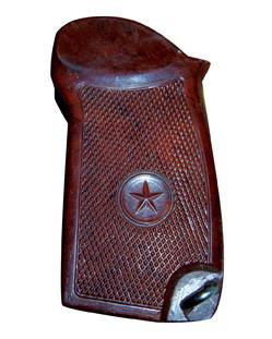 Bulgarian Makarov Pistol Grip