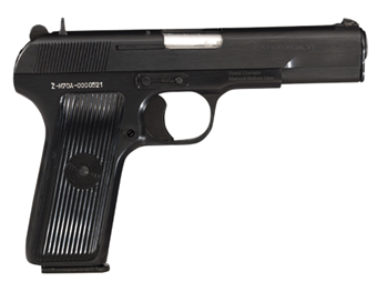 Zastava M70A, 9mm, *Poor, Incomplete*