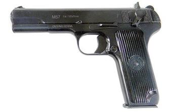 """Zastava M57, 7.62x25mm, 4.5"""" Barrel, *Poor, Incomplete*"""