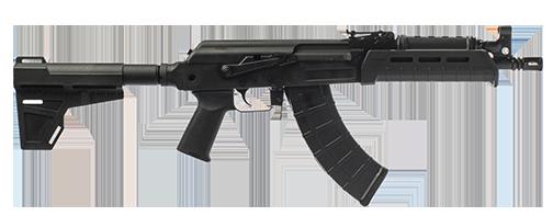 C39v2 Blade