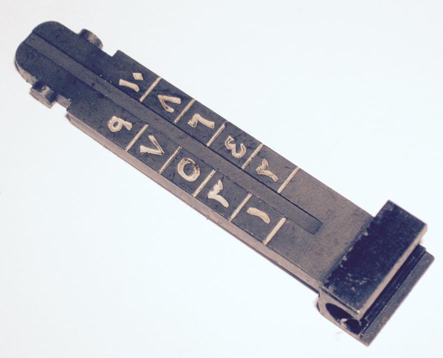 FN49 Rear Sight Leaf, Stripped, Egyptian 8mm