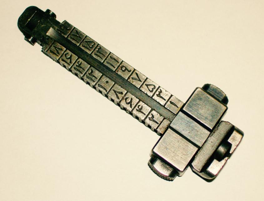 Persian M98/29 Rear Sight