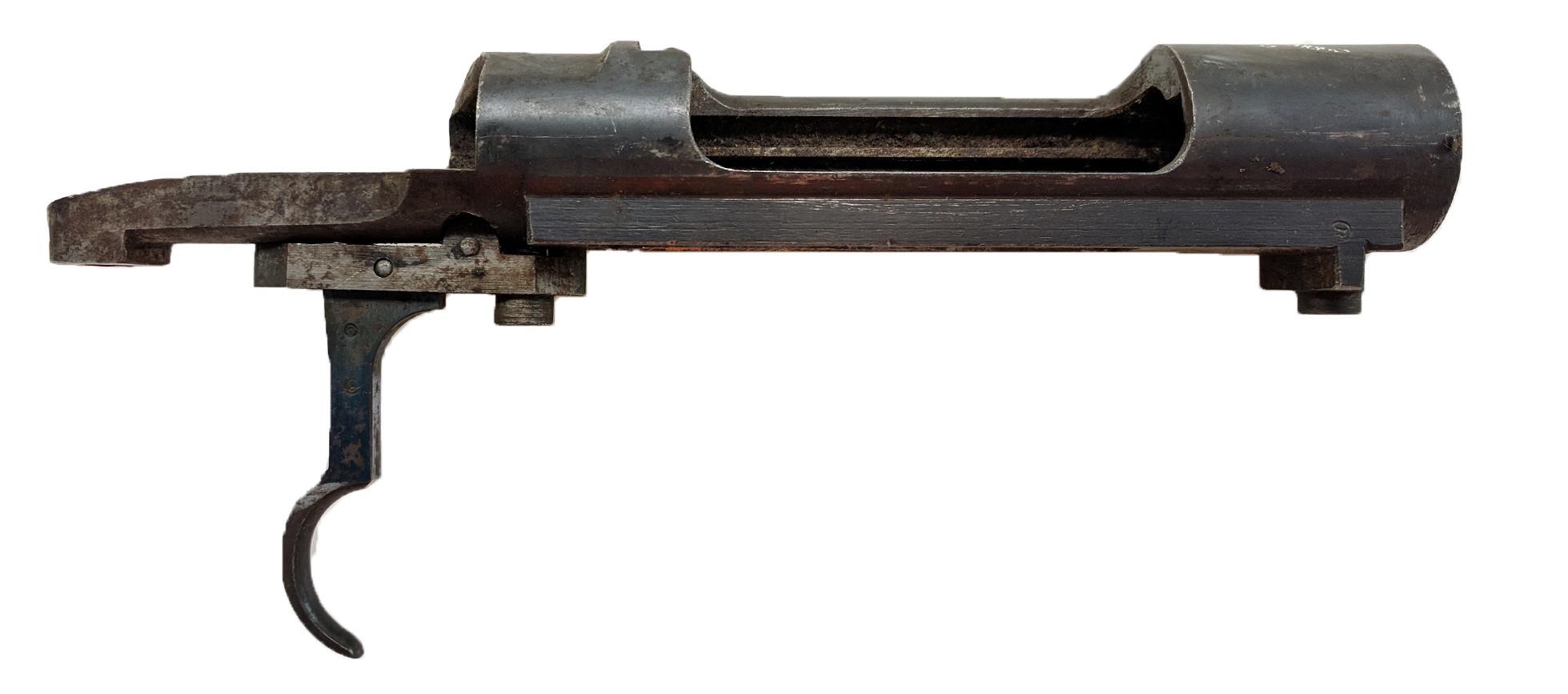 Spanish Oviedo 1893 Mauser Receiver, *Good*