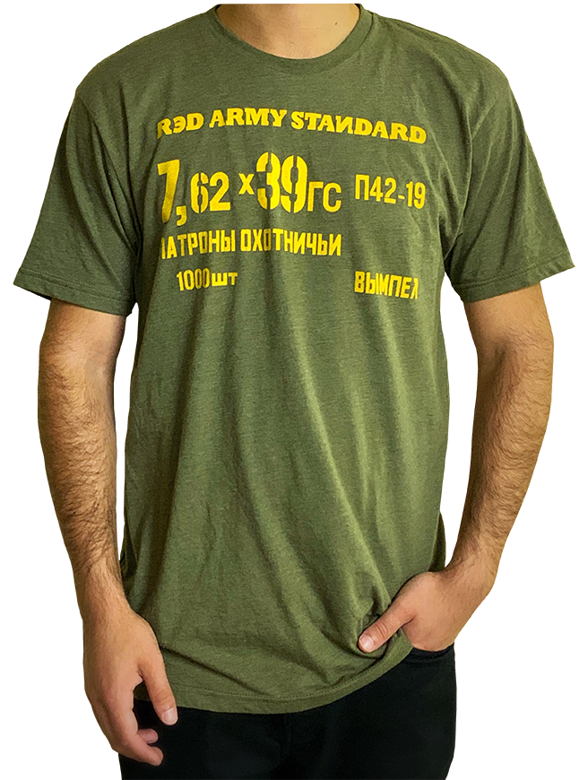 Red Army Standard Military T-Shirt