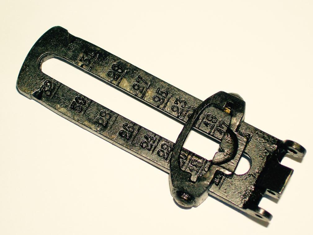 M1891 Mosin Nagant Rear Sight, Izhevsk, *Used*