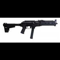 Draco NAK9X, 9mm, *Excellent*
