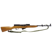 Norinco SKS, 7.62x39mm