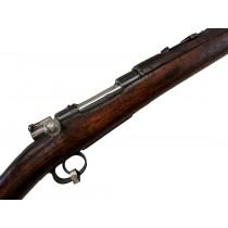 DWM Chilean 1893, O.V.S. Marked, 7mm, *Good*