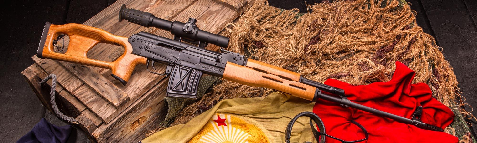 Century Arms PSL 54